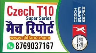 Cricfrog Who Will win today ECN Czech Super Series BBCC vs PBVA 27 June 2020 ECN Ball to ball Cricket today match prediction 100% sure