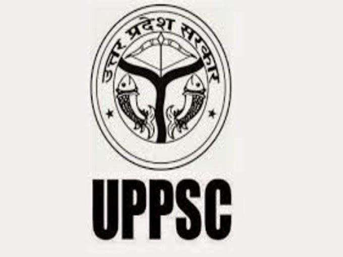 UPPSC: सीधी भर्ती को ऑनलाइन आवेदन शुरू, इन पदों के लिए करें आवेदन