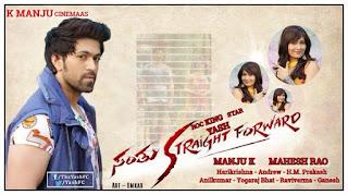 Santhu Straight Forward 2016 Kannada Full Movie 720p HD BrRip