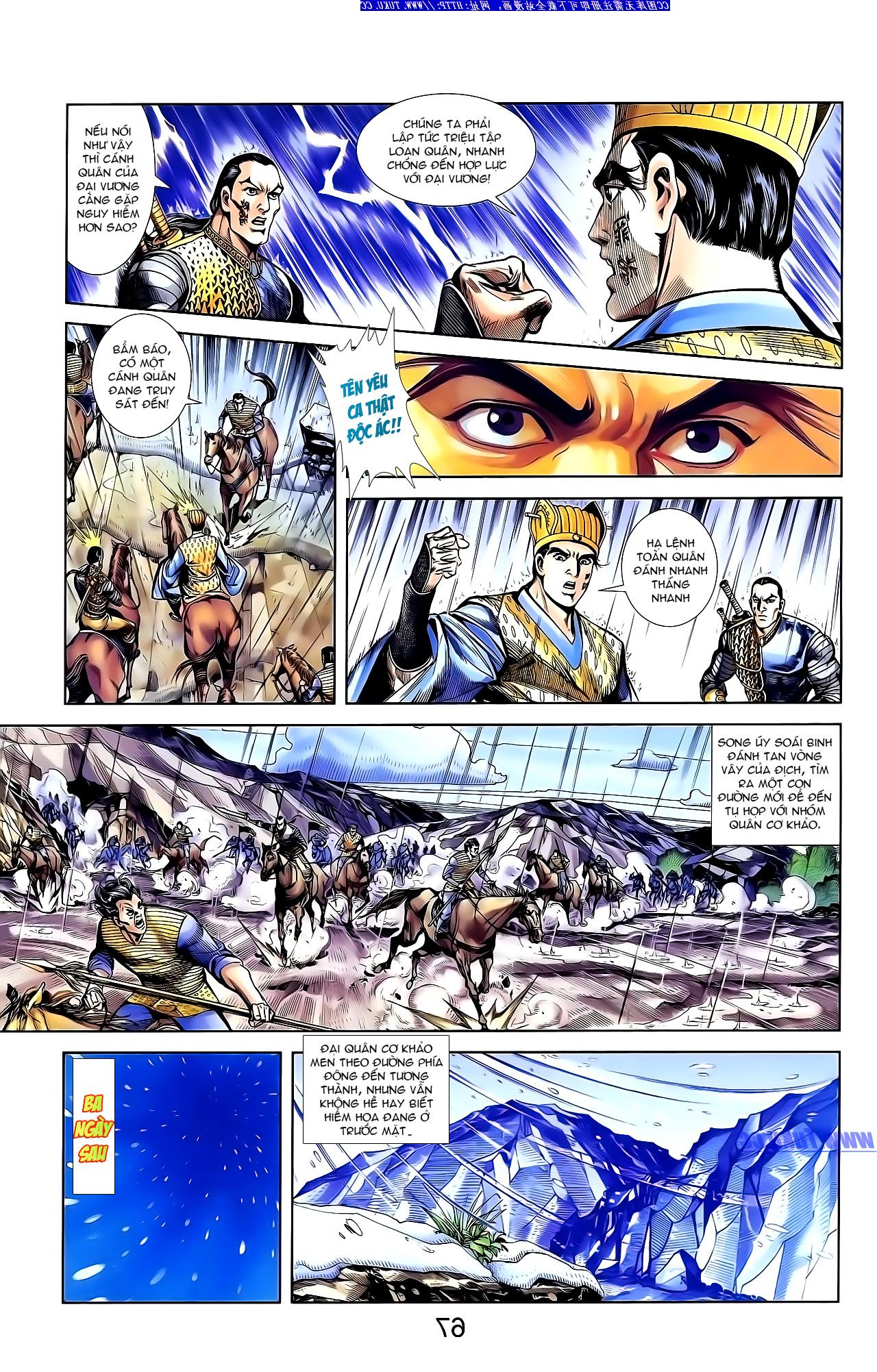 Cơ Phát Khai Chu Bản chapter 144 trang 24