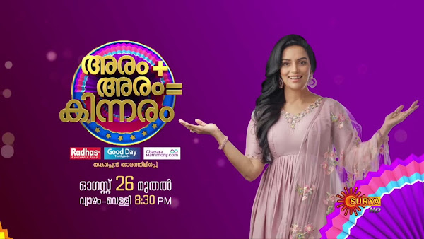Surya TV Aram + Aram = Kinnaram wiki, Contestants list, Host, Start Date, Timings, Contestants List, Promos. Aram + Aram = Kinnaram on Surya TV wiki Plot, Cast Details