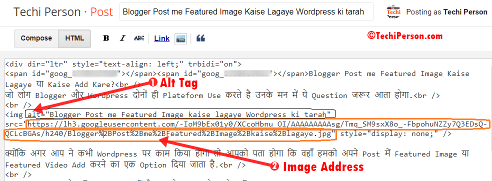 Blogger Post me Featured Image Kaise Lagaye Wordpress ki tarah