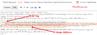 Blogger Post me Featured Image Kaise Lagaye Wordpress ki tarah