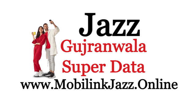 Gujranwala Super Data Offer | Price and Subscription