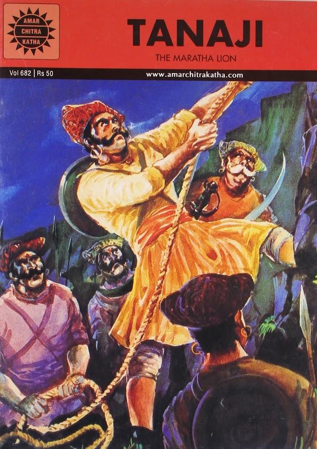 Download Tanaji (Amar Chitra Katha) FREE PDF