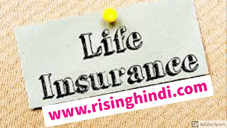 this is the image of life insurance