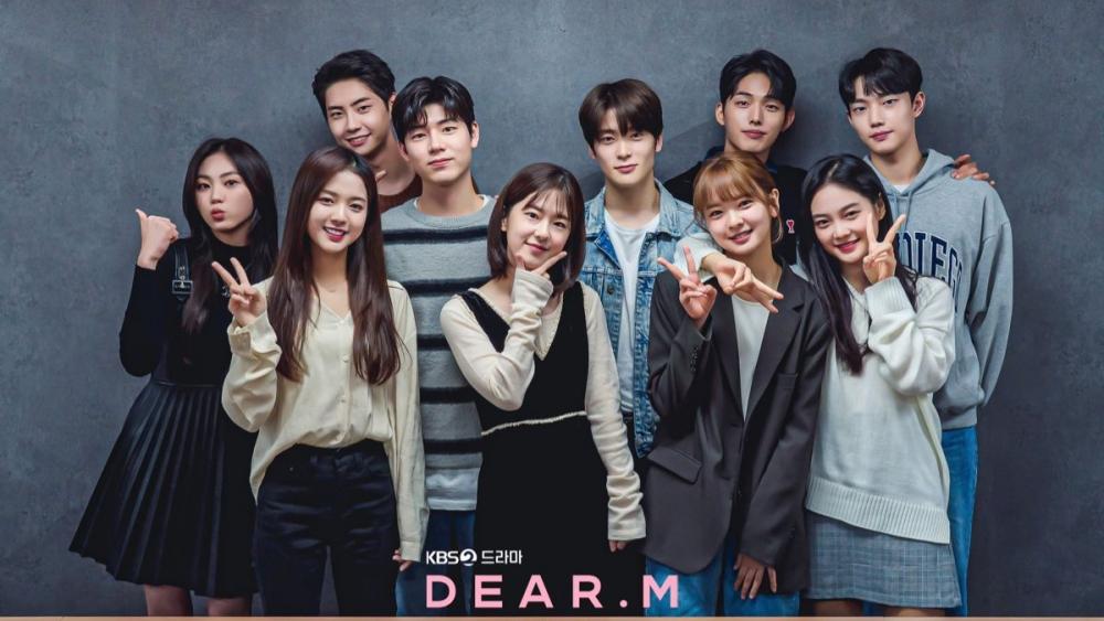 'Dear.M' Representative Announces Plans to Air The Drama in August?