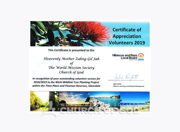 2019-07-17 Certificate of Appreciation from Hibiscus and Bays Local Board