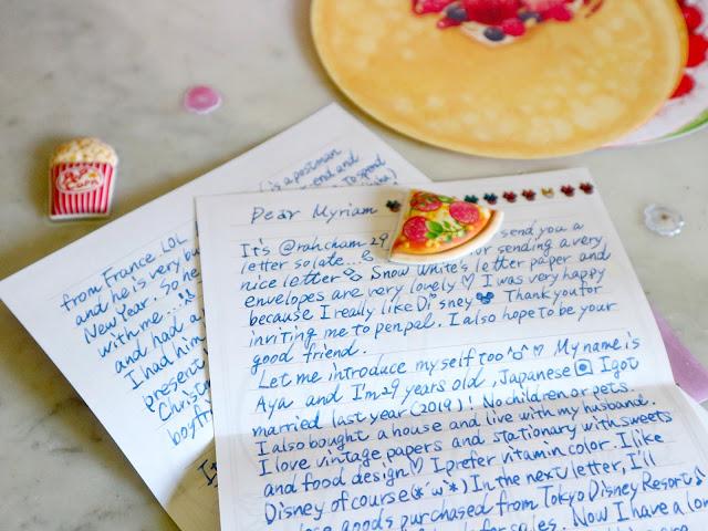 Une lettre que m'a envoyé ma correspondante Japonaise. Je vous explique comment on s'est rencontrée.