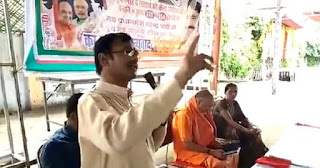"MUZAFFARNAGAR: A day after the Indian Govt. moved to scrap special privileges to Occupied J&K under Article 370, BJP MLA Vikram Saini said that BJP workers in the country should be happy that they can now marry ""white-skinned"" Kashmiri girls without any fear."