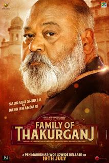 Family of Thakurganj First Look Poster 6