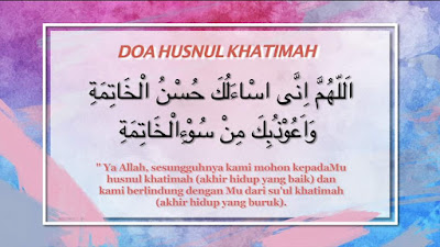 Doa Untuk Istiqamah Dalam Jalan Hijrah