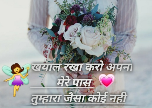 hindi shayari love quotes love sms