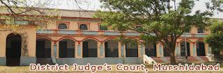 west bengal govt jobs -01 Lower Division Assistant Jobs under District Legal Services Authority (DLSA), murshidabad court recruitment 2019 BYJobcrack.online
