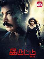 Iruttu 2019 UnCut Hindi Dubbed 720p HDRip
