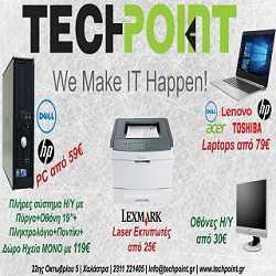 tech point
