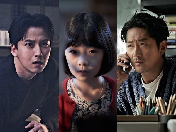Review Film Closet (2020) - Kim Nam-gil dan Ha Jung-woo merupakan pemeran utama The Closet (2020) dan Heo Yool hanya pemeran pendukung.