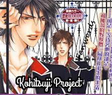 Kohitsuji Project