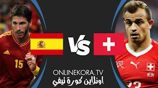 مشاهدة مباراة إسبانيا وسويسرا بث مباشر اليوم 14-11-2020  في دوري أمم أوروبا