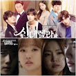 Review Drama Korea Cinderella and Four Knights | SUKA KOREA