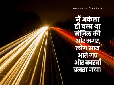hindi shayari on success