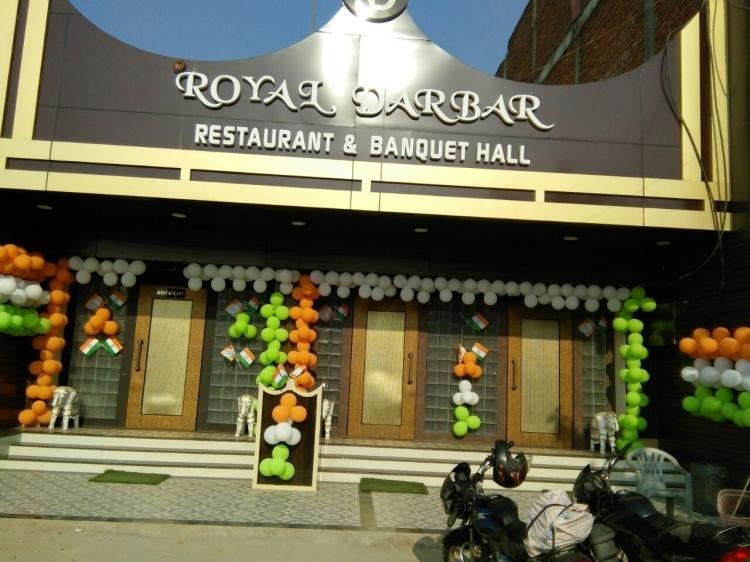 Top Restaurants in gorakhpur India