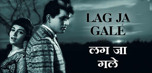 Lag Ja Gale Lyrics in Hindi & English - Lata Mangeshkar