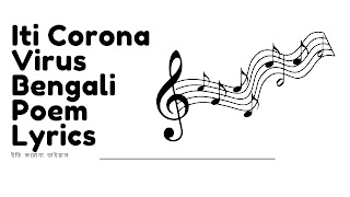 Iti Corona Virus Lyrics