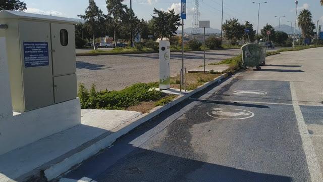 Εγκαταστάθηκε σταθμού φόρτισης για ηλεκτρικά αυτοκίνητα στον Ισθμό Κορίνθου