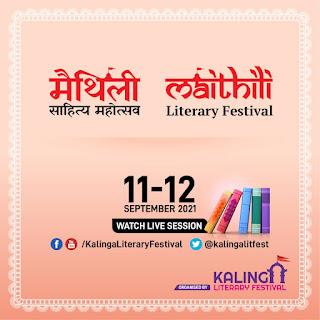 klf-maithili-litreture-festival