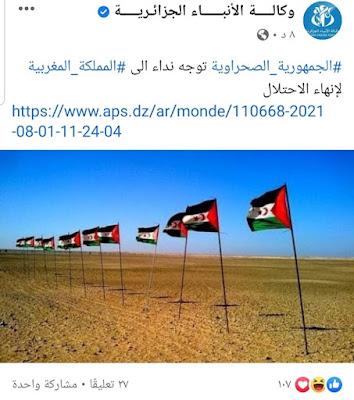 بالصورة ،هكدا رد النظام الجزائري على خطاب صاحب الجلالة الملك محمد السادس نصره الله