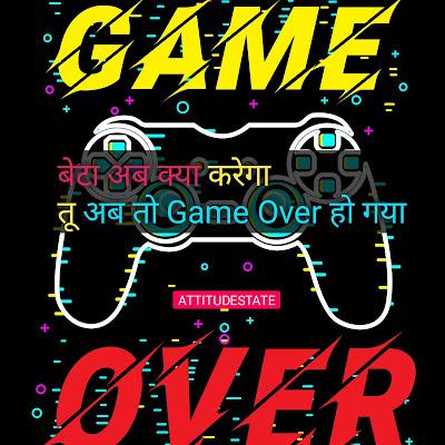 game changer attitude status in hindi gamer attitude status in hindi game shayari in hindi khel status in hindi
