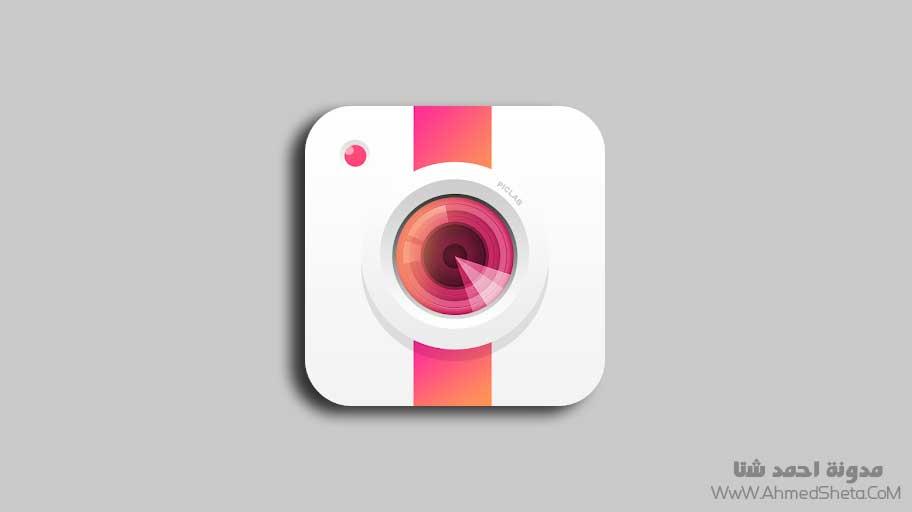 تنزيل تطبيق PicLab - Photo Editor لتحرير الصور للأندرويد أحدث نسخة 2020