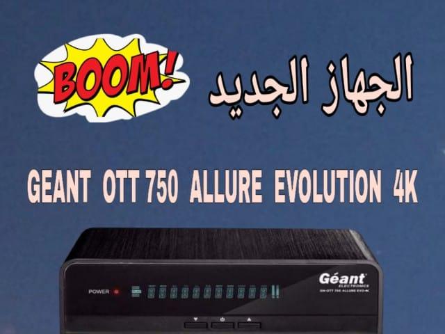 تعرف على مواصفات الجهاز الجديد GEANT OTT 750 ALLURE EVOLUTION 4K