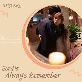 SONDIA (손디아) ALWAYS REMEMBER