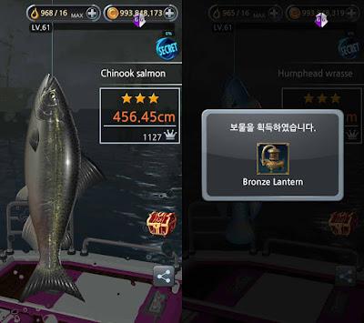 cara cheat fishing hook tanpa root