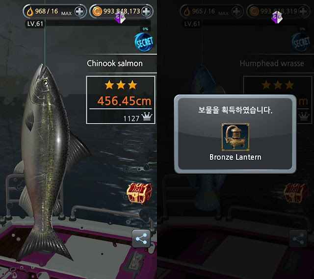 cara cheat fishing hook tanpa root