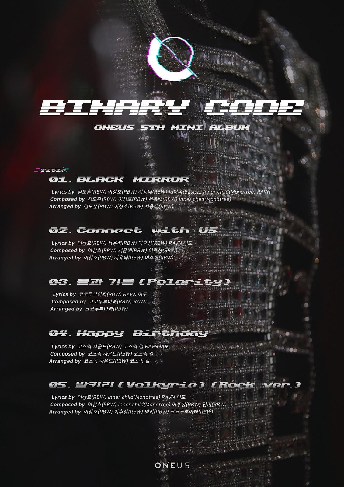 oneus binary code tracklist