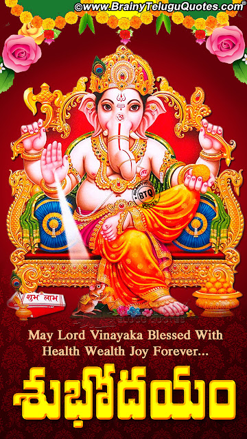 telugu good morning quotes, lord vinayaka png images free download, 2018 Vinayaka hd wallpapers Latest Free download