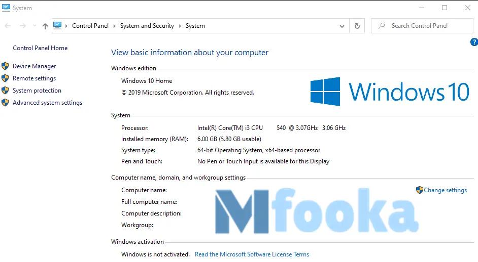 لماذا يجب معرفة مواصفات الكمبيوتر ويندوز 7