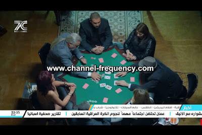 قناة 7C Iraqi العراقية على النايل سات 2017/2018