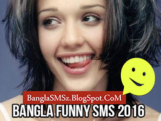bangla funny sms 2016, funny sms bangla font