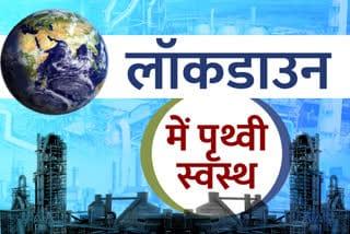 polution-free-jamshedpur