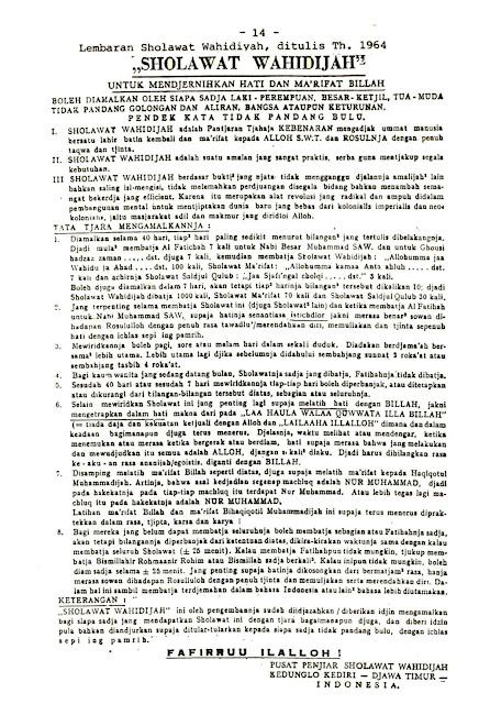 Lembaran Sholawat Wahidiyah Cetakan Tahun 1964 Latin