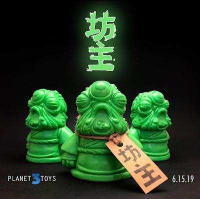 Bōzu Edamame Edition Vinyl Figure by Planet 3 Toys