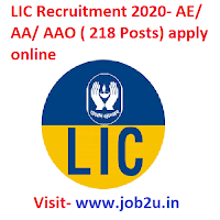 LIC Recruitment 2020, AE/ AA/ AAO