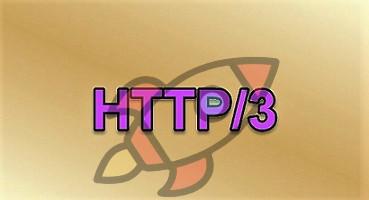 بروتوكول HTTP/3 ودوره فى تحسين سرعة التصفح لديك