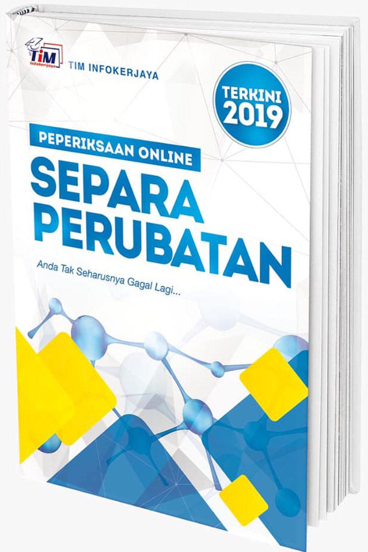 Edisi Terkini Pakej Rujukan Contoh Soalan PSEE Separa Perubatan