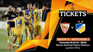 Εισιτήρια αγώνα Sevilla FC - ΑΠΟΕΛ, UEL, #2η