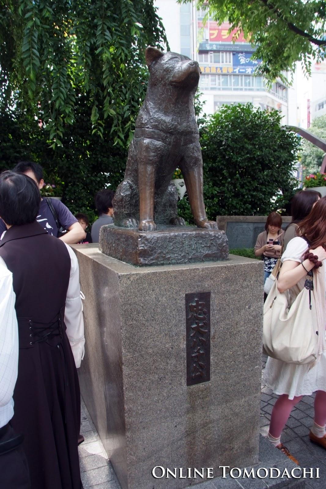 Online Tomodachi: Hachiko Statue